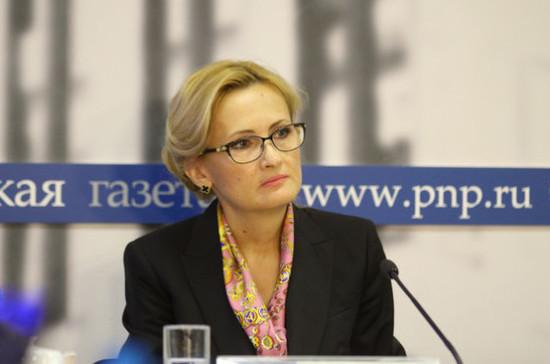 Яровая назвала введение на Украине регистрации въезжающих россиян демонстративным хамством