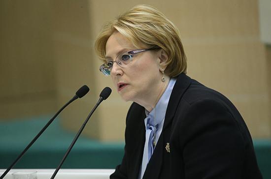 Скворцова рассказала о разработках в России препаратов для успешного лечения рака