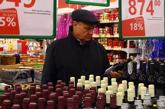 В Ассоциации компаний интернет-торговли выступили против анонимной продажи алкоголя в Интернете
