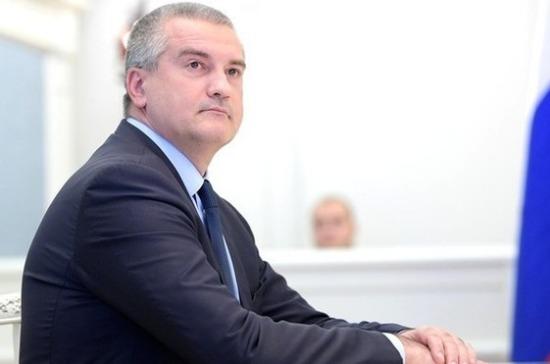 Аксёнов не исключил новых отставок в правительстве Крыма