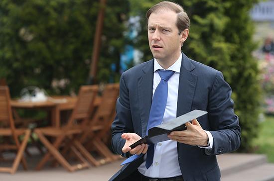 Доработанная стратегия развития автопрома до 2025 года направлена Правительству РФ — Мантуров