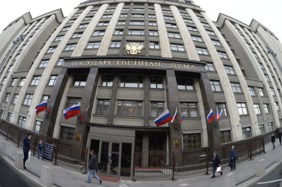 Совет Думы перенёс второе чтение законопроекта о курортном сборе на пятницу