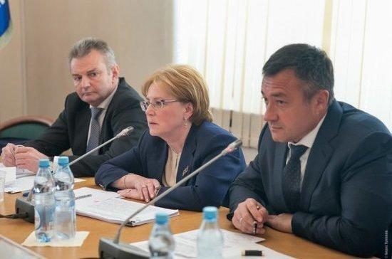 В Госдуме обсудили зарплаты медицинских работников