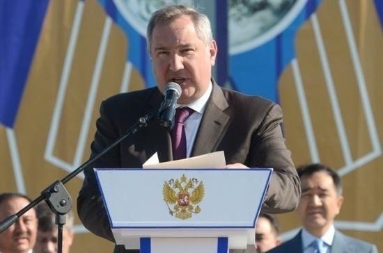 Рогозин поддержал решение кабмина по оборудованию для ГЛОНАСС