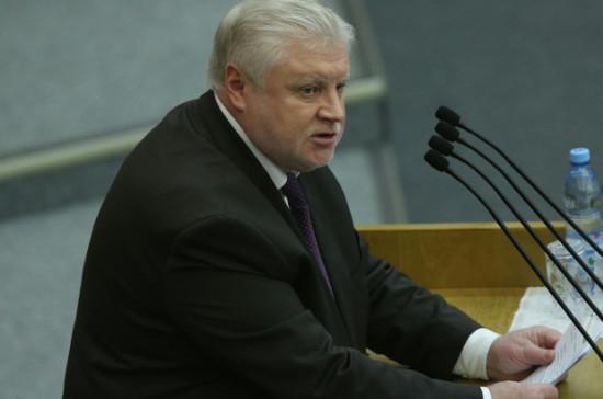 Миронов поддерживает введение упрощённого порядка получения гражданства РФ для украинцев