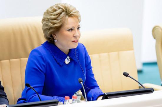 Парламенты России и Индии объединяет обеспокоенность угрозой терроризма и борьба за права женщин — Матвиенко