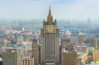 В МИД России назвали возможное введение Киевом регистрации для россиян шагом в неверном направлении