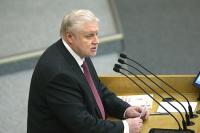 Миронов предложил провести парламентские слушания по отмене роуминга в России