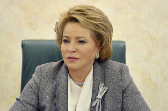 У цифровой экономики России появится Центр законодательного обеспечения