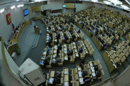 Законопроект об онлайн-трансляциях судебных заседаний Госдума вернула во второе чтение