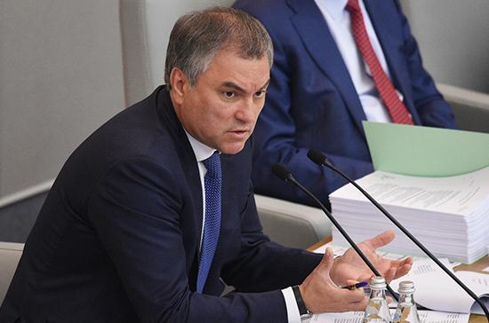 Спикер Госдумы попросил депутатов регистрироваться только за себя