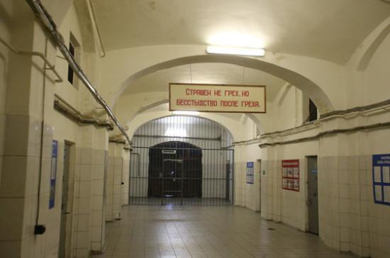 Сенаторы возьмут на контроль завершение строительства тюрьмы в Колпине