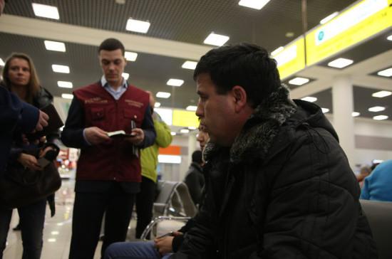 Излечившиеся от инфекционных заболеваний иностранцы смогут приехать в РФ