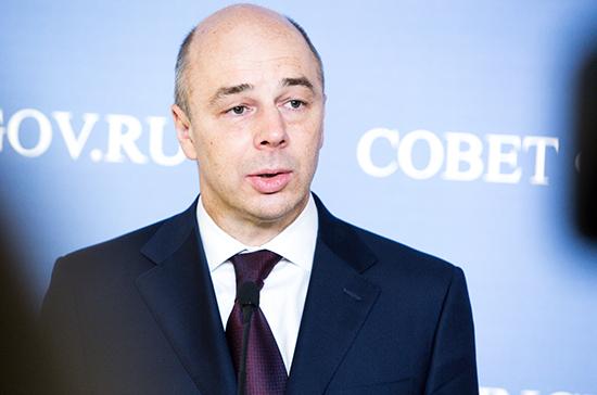 Силуанов пообещал продолжить развитие программы ОФЗ для населения