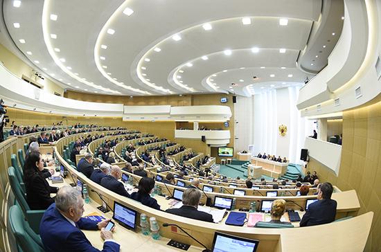 Сенаторы одобрили новые правила предоставления субсидий госкорпорациям