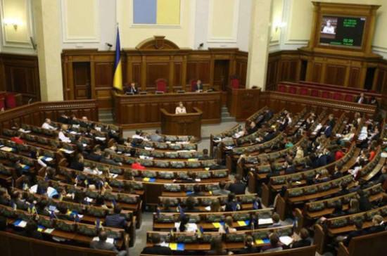 Законопроект о реинтеграции Донбасса обсуждается с США, ФРГ и Францией