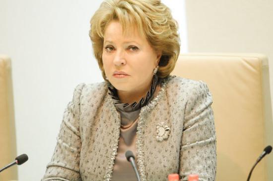Валентина Матвиенко: решение Киева о въездной регистрации — издевательство над украинцами
