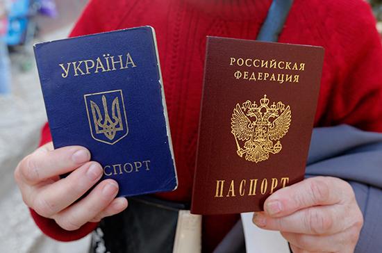 Информация о ранее выданных паспортах