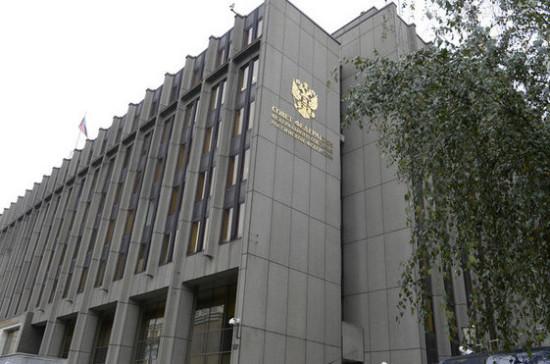 Совет Федерации одобрил закон, запрещающий оборот нелегальных меховых изделий