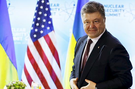 Украина и США нашли «новый импульс» для «Минска-2»