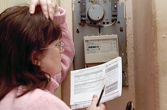Изменен порядок оплаты потерь электроэнергии на оптовом и розничных рынках