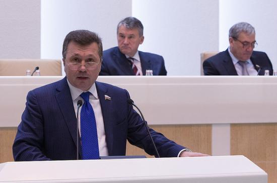 Закон об иностранных инвестициях в Крыму защищает национальные интересы России — cенатор Васильев
