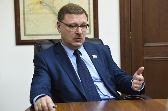 Косачев назвал причины «травли» Трампа