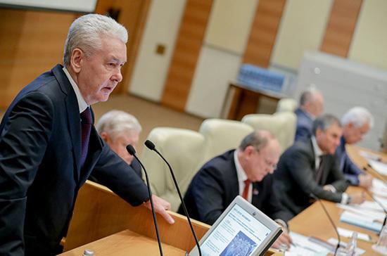 Собянин призвал Госдуму принять закон о налоговых льготах гражданам при реновации