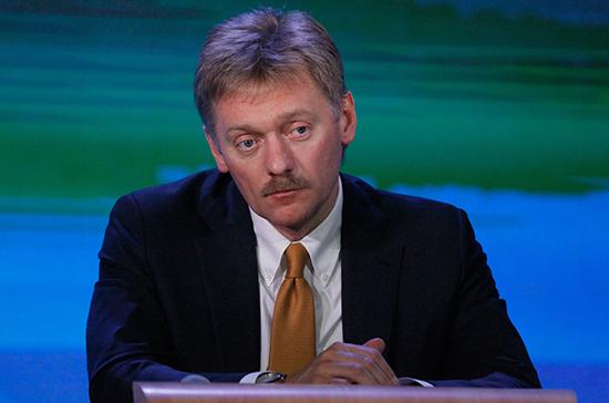 Россия заинтересована в лидере США, позитивно смотрящем на диалог с Москвой — Песков