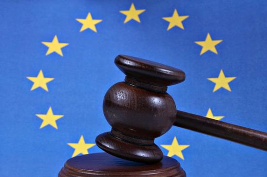 Российская Федерация обжаловала решение ЕСПЧ окомпенсации родным погибших вБеслане