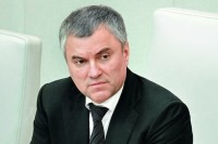 В Госдуме усилят контроль за явкой депутатов
