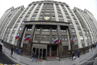 В Госдуме поддержали соглашение между РФ и Арменией об объединённой группировке войск