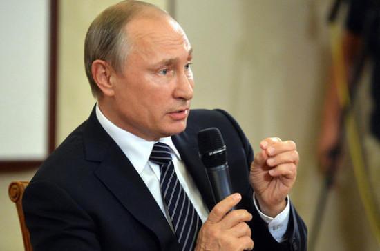 Путин назвал главное качество лидера в современном мире