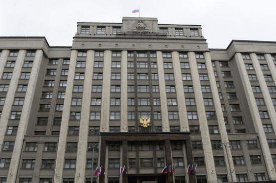 Членов комиссий по госзакупкам предложили штрафовать за сокрытие конфликта интересов