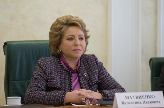 Матвиенко поддержала инициативу Владимирова передать Ставрополью водохранилище КЧР
