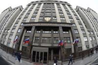Вячеслав Володин призвал владельцев санаториев не повышать плату за путёвки