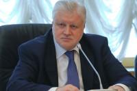 Миронов призвал запретить микрофинансовые организации