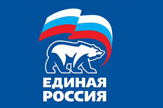 «Единая Россия» выдвинула практически 1,5 тысячи претендентов на городские выборы