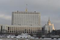 В Правительстве РФ предложили скорректировать стратегию Внешэкономбанка