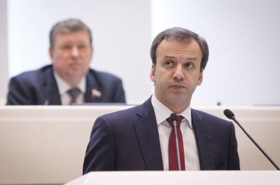 Дворкович призвал регионы стимулировать развитие инфраструктуры для электромобилей