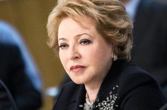 Валентина Матвиенко: Армения для России — надёжный стратегический партнёр