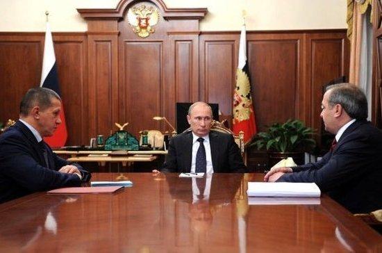 Путин обсудит с Трутневым подготовку к Восточному экономическому форуму
