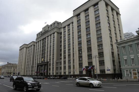 Часть материалов по бюджету будут вносить в Госдуму в электронном виде