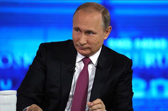 Путин объявил благодарность депутатам Госдумы за развитие законодательства