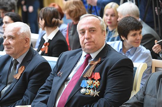 Клинцевич: команда Трампа не сможет решить ситуацию с дипсобственностью РФ без потери лица