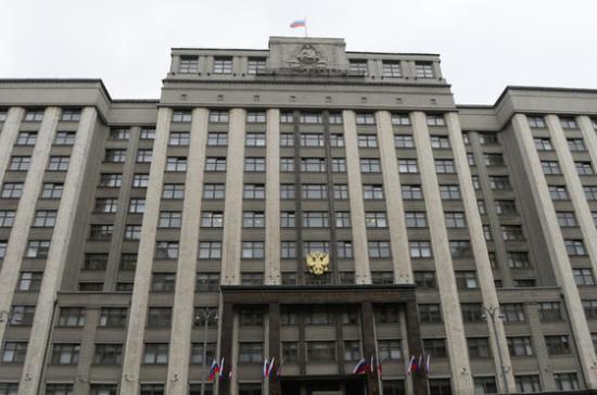 В Госдуме призвали кабмин форсировать разработку подзаконных актов по экологизации ТЭК