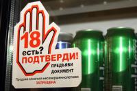 В Минздраве пока не приняли решение о запрете продажи алкоголя в выходные