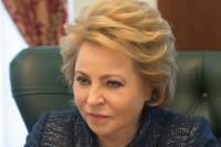 Валентина Матвиенко напомнила японскому коллеге о «нереализованном» приглашении посетить Россию