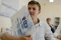 Ученики узнают о нововведениях в ЕГЭ заранее