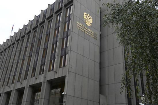 В Совете Федерации одобрили законопроект об упрощении пользования недрами